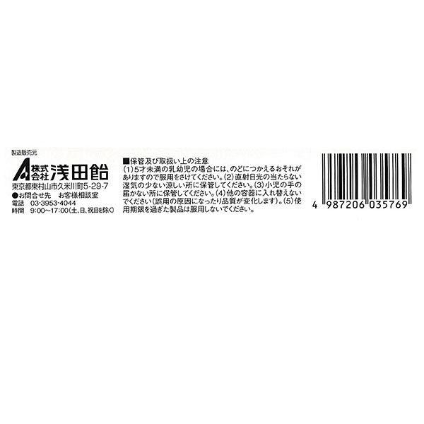 浅田飴せきどめGA 24錠