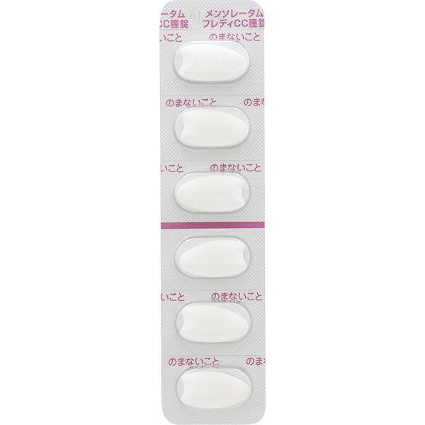 メンソレータムフレディCC膣錠 6錠