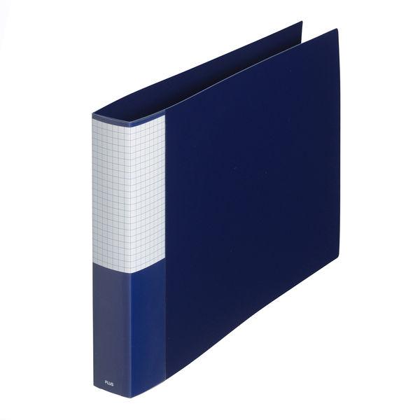 2リングファイル A4横 背幅35mm