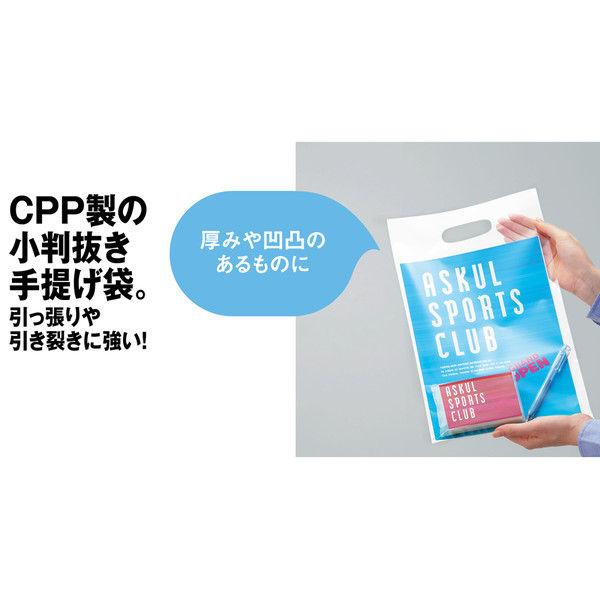 手提げCPP袋 透明 A4 250枚