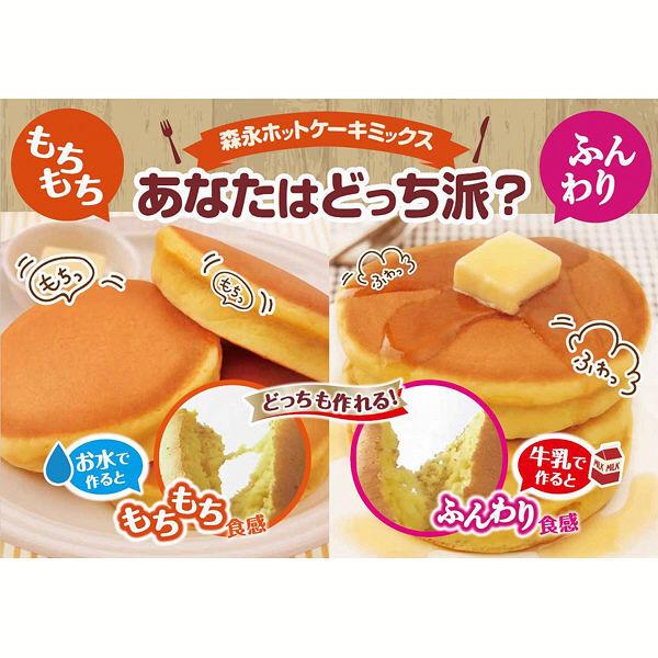 森永ホットケーキミックス クッキー