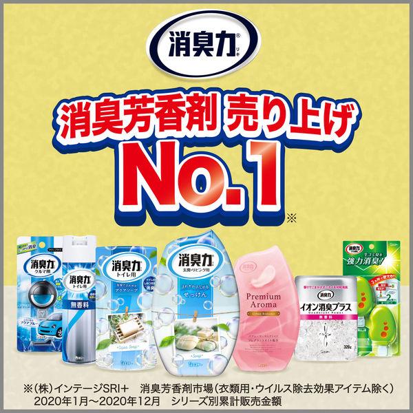 サニティー 業務用消臭剤大型トイレ用森林