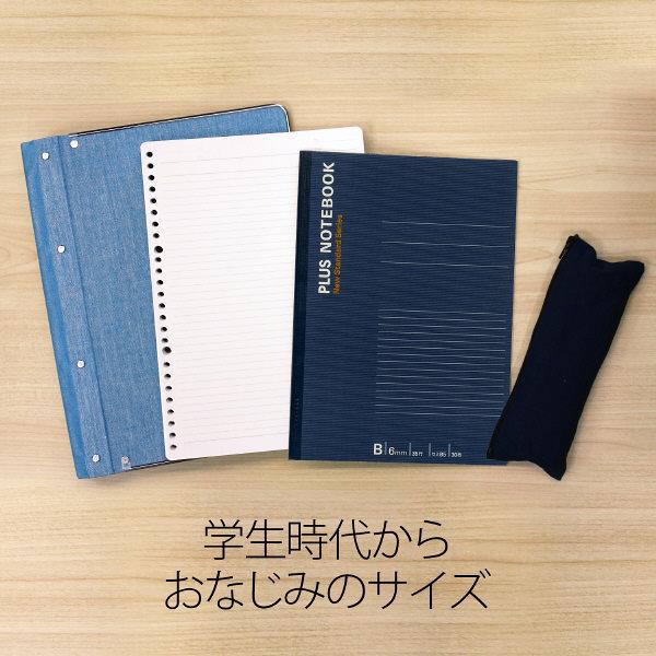 アスクル】プラス ノートブック ...