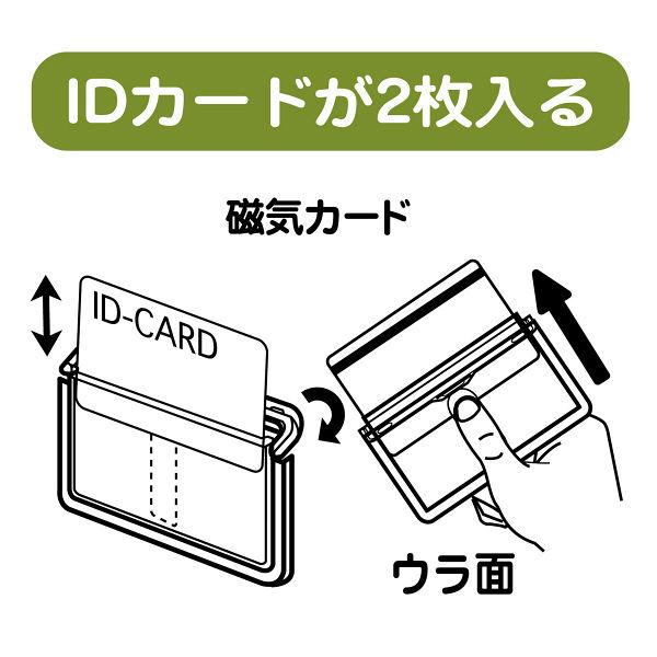 ソニック IDカード用表示面 ハード2枚収納タイプ NF-573-1 1袋(10枚入)