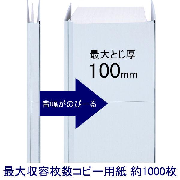 背幅伸縮ファイル(紙製) A4縦 10冊
