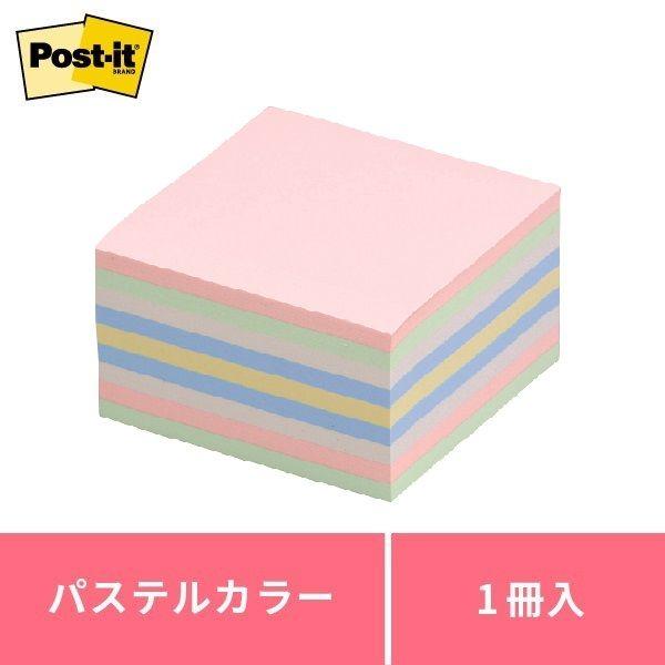 スリーエム Post-it 再生紙カラーキューブ 33SE CPRP-P-33SE 1パック(450枚×1パッド入) (直送品)