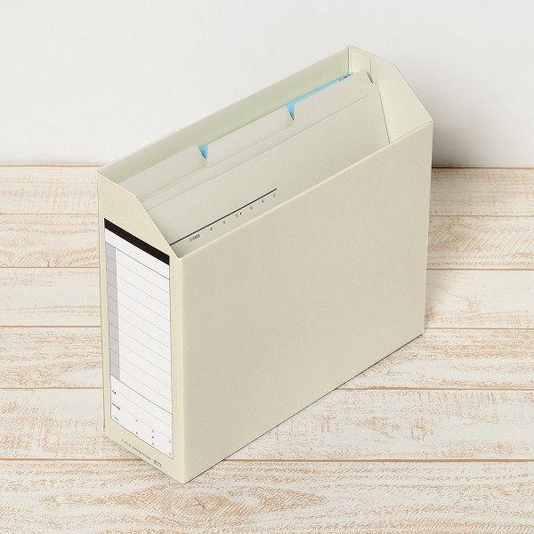 プラス カットフォルダー A4E 淡灰 FL-003IF LGY 1パック(3枚入) (直送品)