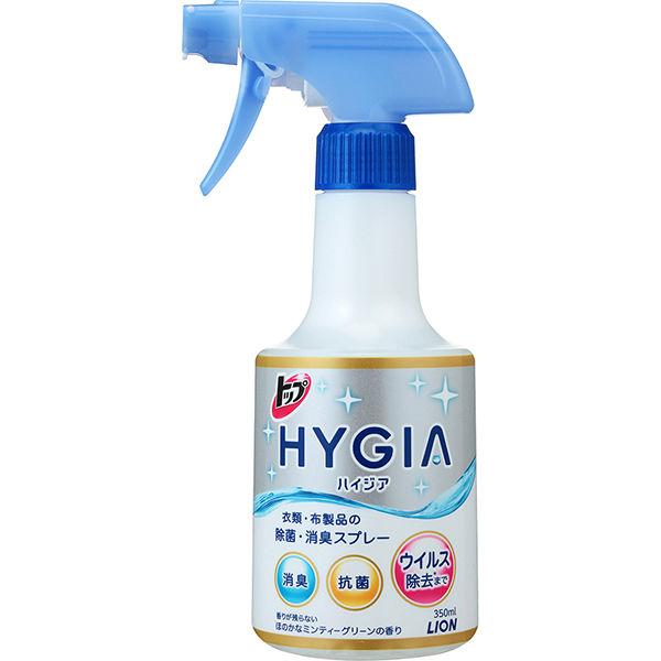 トップハイジア除菌・消臭スプレー本体