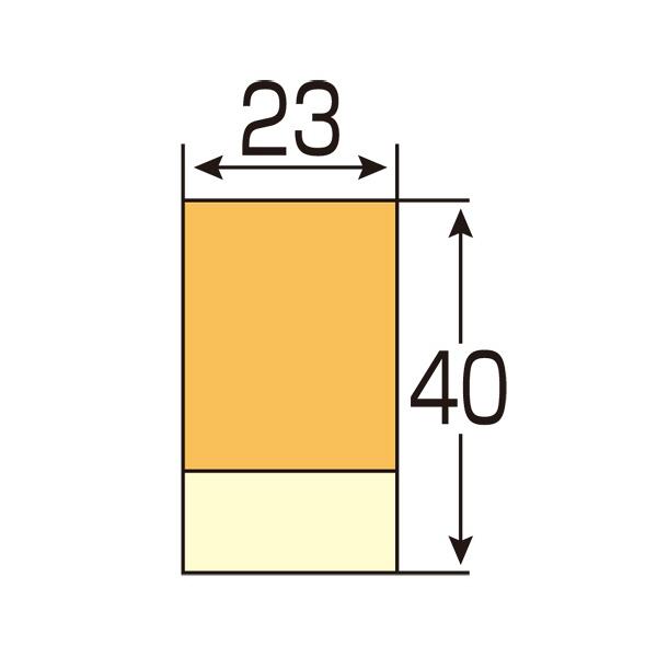 スリーエム ポスト・イット(R) ジョーブ インデックス 682M-2 1パック(20枚×2パッド) (直送品)