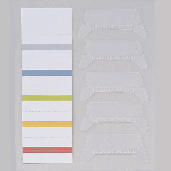 リヒトラブ リクエスト ハンギングフォルダー ホワイト G1641-0 1袋(5枚入)