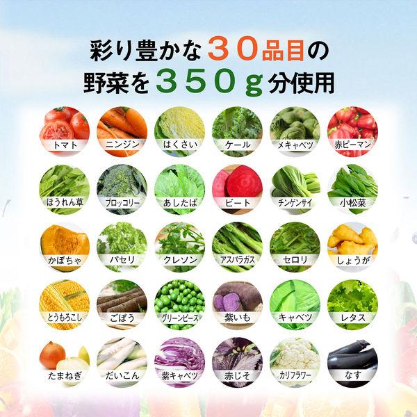 野菜一日これ一本超濃縮高リコピン 24本