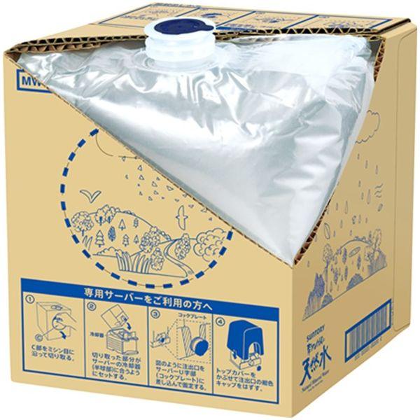 南アルプス天然水10Lバッグインボックス