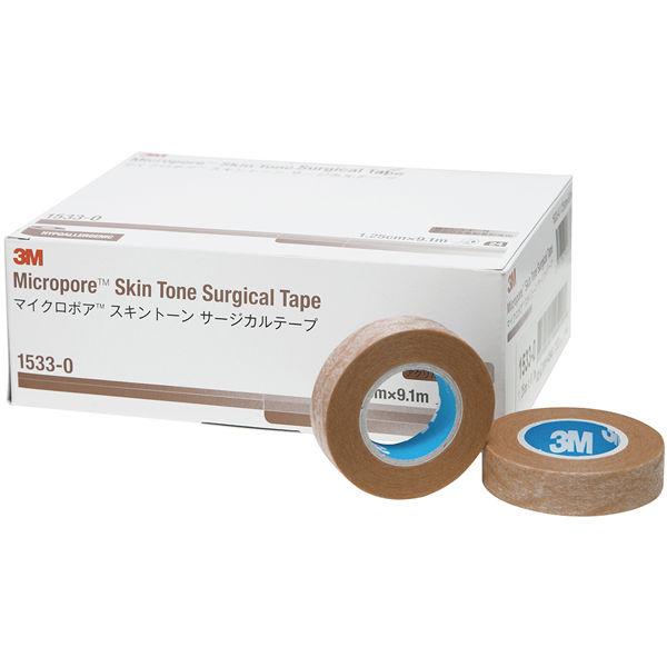 スキントーンサージカルテープ12.5mm