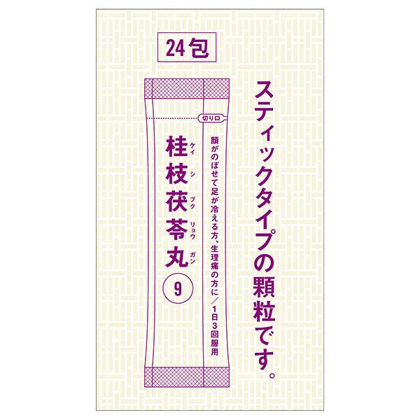 桂枝茯苓丸料エキス顆粒 24包