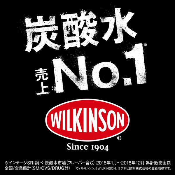 タンサンレモン500ml 6本