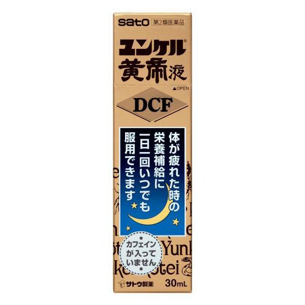 ユンケル黄帝液DCF 30ml×3本