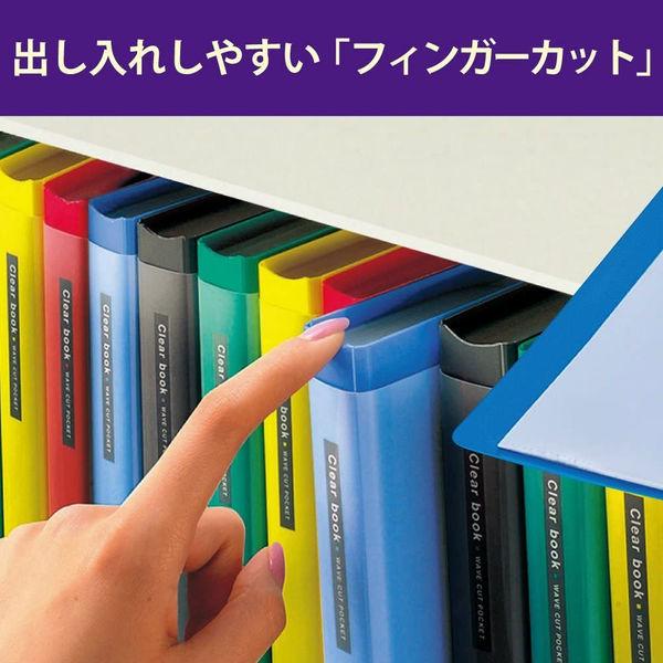 クリヤーブック A4縦40P 黄 8冊