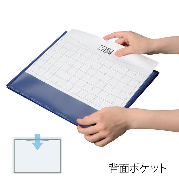 プラス シンプルワーク ポケット付エンベロープマチ付 A4ヨコ ブルー 88571 1セット(50枚:10枚入×5)