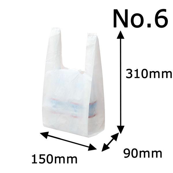 レジ袋 乳白 No.6 100枚