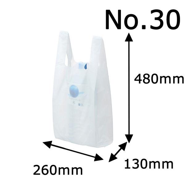 レジ袋 乳白 No.30 100枚