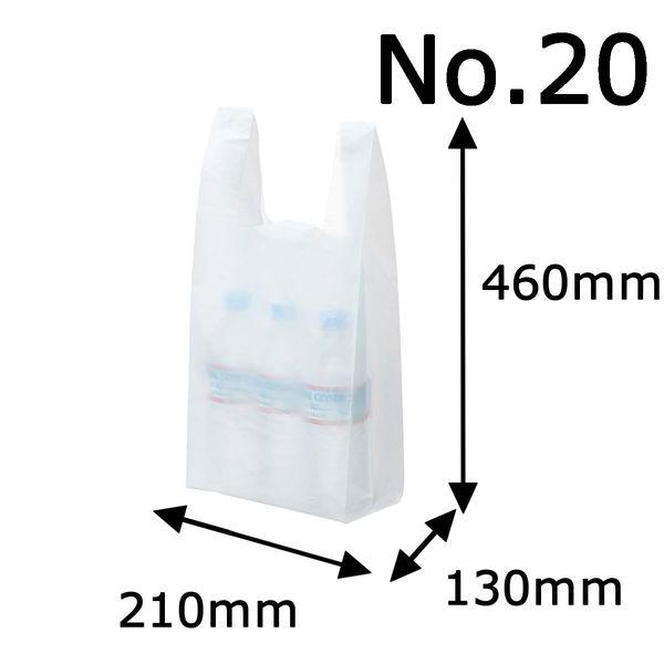 レジ袋 乳白 No.20 100枚