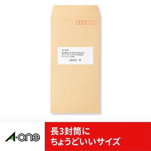 エーワン ラベルシール[プリンタ兼用]再生紙 A4 12面 四辺余白付 31334 1袋(100シート入)
