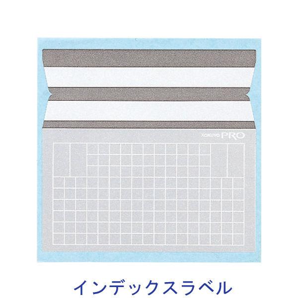 コクヨ 図面クリヤーホルダー(サイドカバー付き) Cタイプ A1 セ-F66 1パック(5枚入)