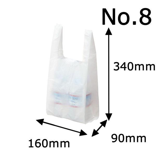 レジ袋 乳白 No.8 3000枚