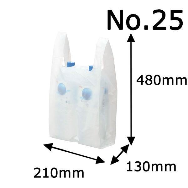レジ袋 乳白 No.25 6000枚