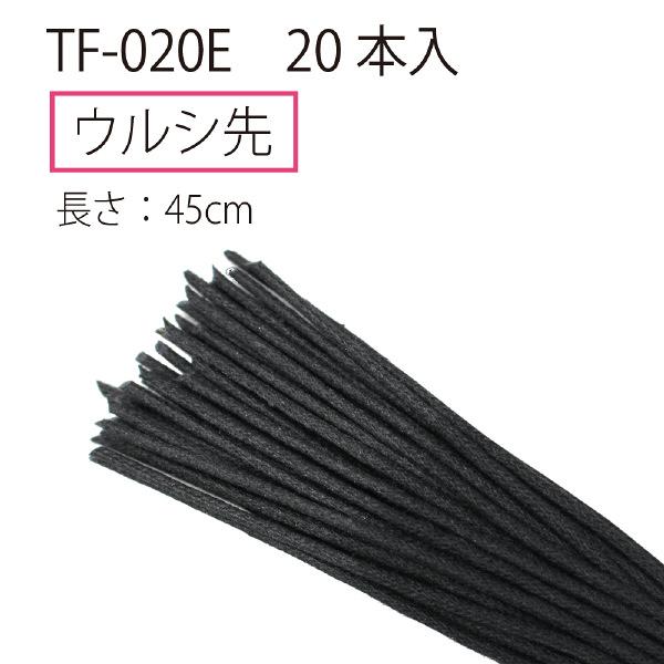 プラス つづりひも ウルシ先 長さ45cm レーヨン 黒 36001 1セット(60本入)