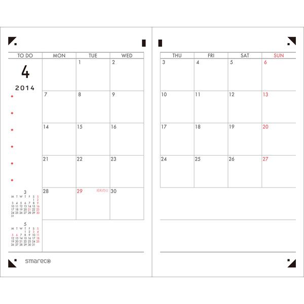 【2014年4月】ナカバヤシ スマレコダイアリー スタンダードサイズ ブラック SRD-001-144-D 1冊