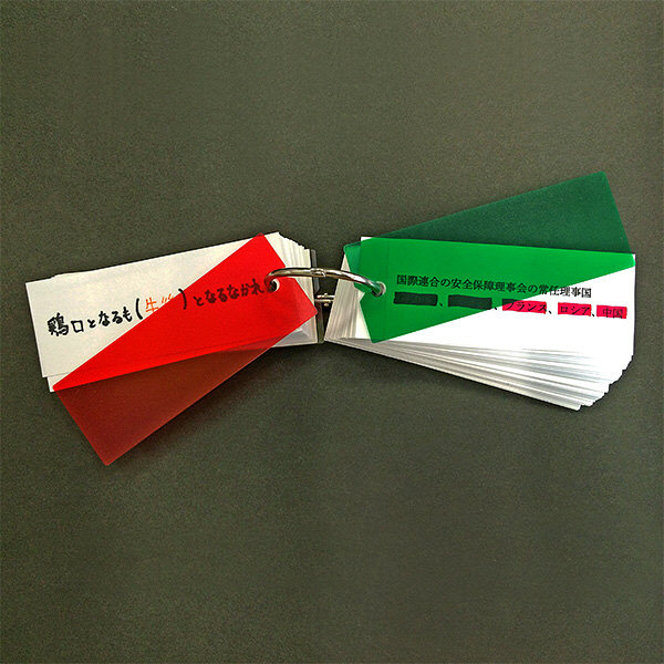 単語カード 95×35mm 暗記カード付
