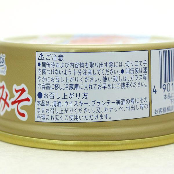 ストー缶詰 かにみそ 1缶(80g)