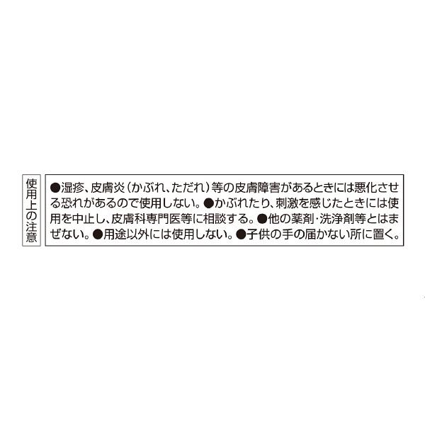 ニイタカ ハンドソープ泡専用空ボトル