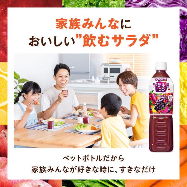 野菜生活エナジールーツ720ml 15本