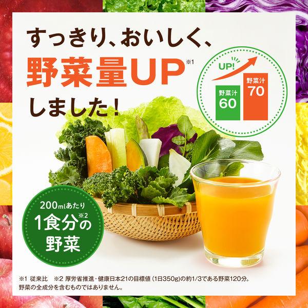 野菜生活100フルーティーサラダ 15本