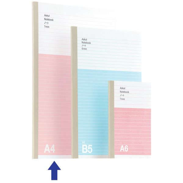 オリジナルノート A4 40枚 B罫