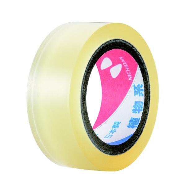 セロテープ カッター付小巻 白