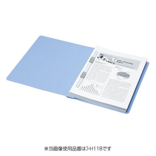 フラットファイルPP製 B5縦 青10冊