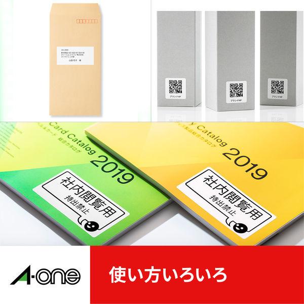 エーワン ラベルシール グリーン購入法適合商品 表示・宛名ラベル プリンタ兼用 再生紙 白 A4 ノーカット1面 1袋(100シート入)×3袋 31332