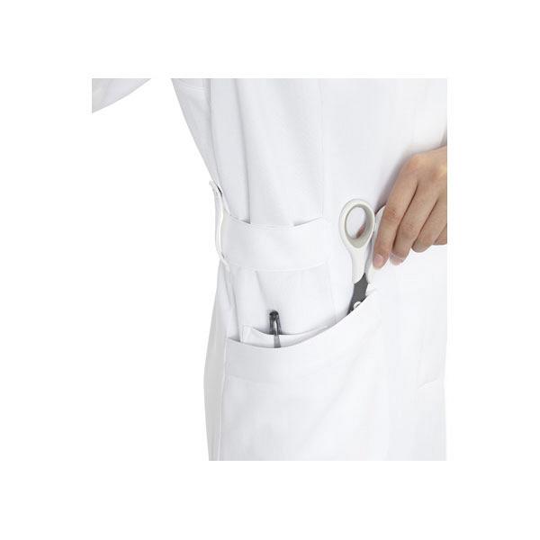 ミズノ ユナイト ケーシージャケット(男女兼用) ホワイト S MZ0050 医療白衣 1枚 (取寄品)