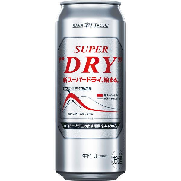 アサヒスーパードライ 500ml 24缶