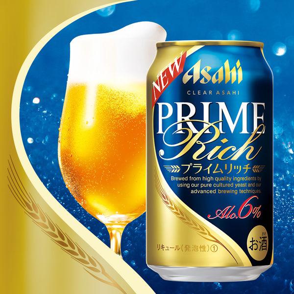 クリアアサヒ Pリッチ 350ml 6缶