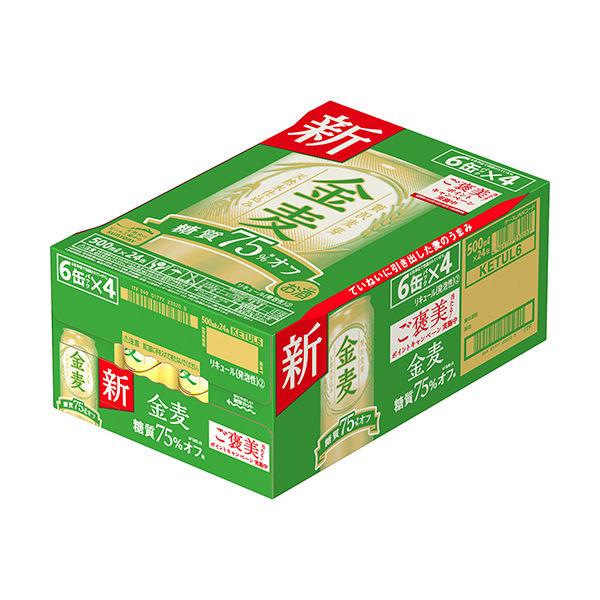 金麦 糖質75%オフ 500ml 24缶
