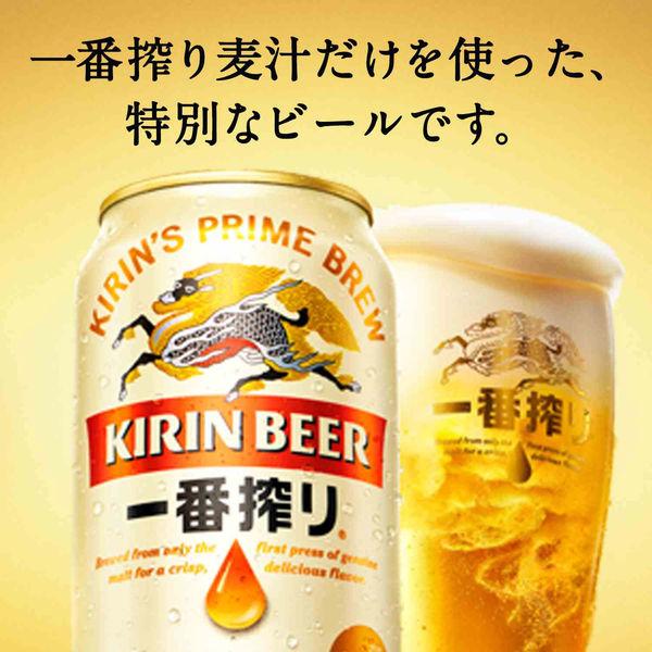 キリン 一番搾り 500ml 24缶