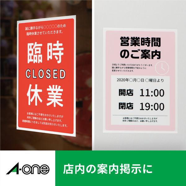 エーワン 屋外でも使えるサインプレート レーザープリンタ つや消しフィルム 白 A4 ノーカット1面 1袋(2セット入) 31039(取寄品)