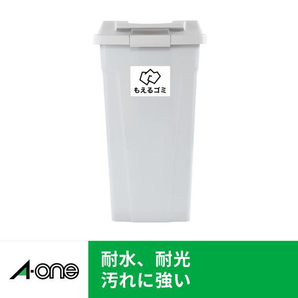 エーワン 屋外でも使えるラベルシール 備品ラベル レーザープリンタ つや消しフィルム 白 A4 2面 1袋(5シート入) 31062(取寄品)