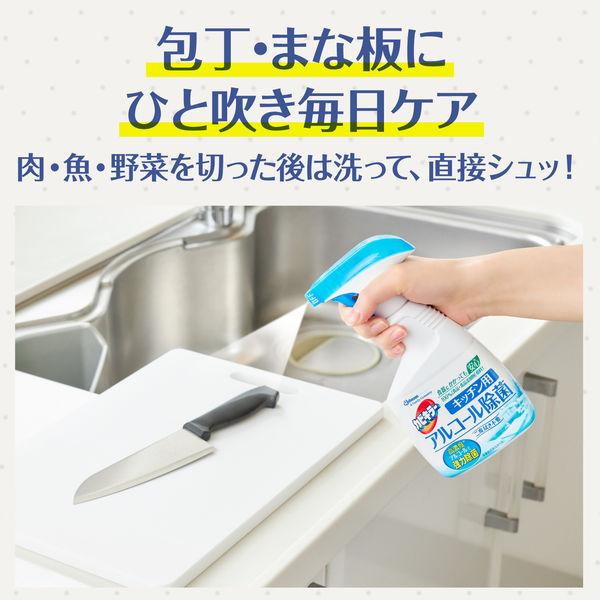 カビキラーアルコール除菌キッチン用詰替用
