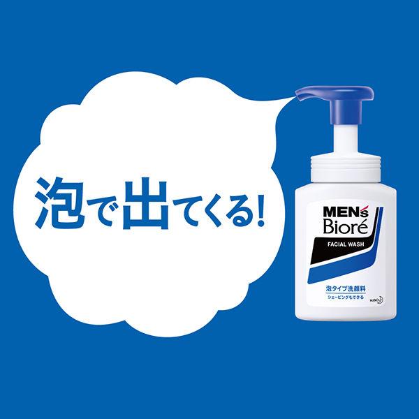 メンズビオレ 泡タイプ洗顔 詰替