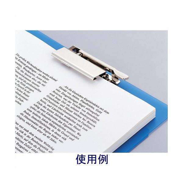 リヒトラブ クリップファイル 青 F5035-8 1袋(3冊入) (直送品)